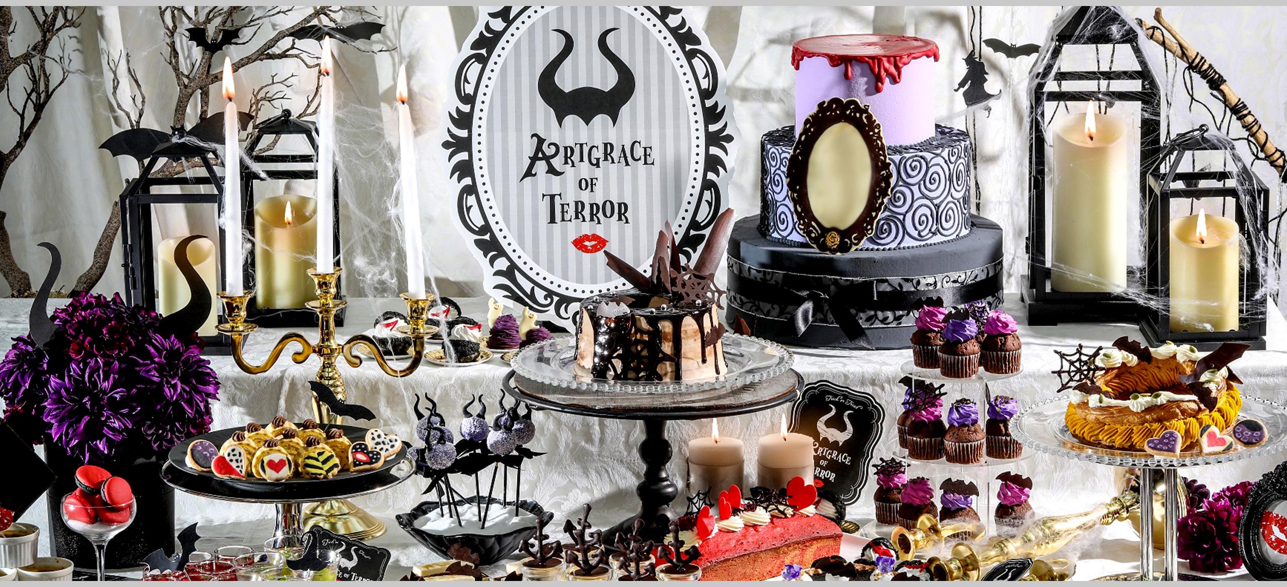 悪戯ヴィランズたちのデザートタイム ~Artgrace Of Terror~ | アートグレイス ウエディングシャトー