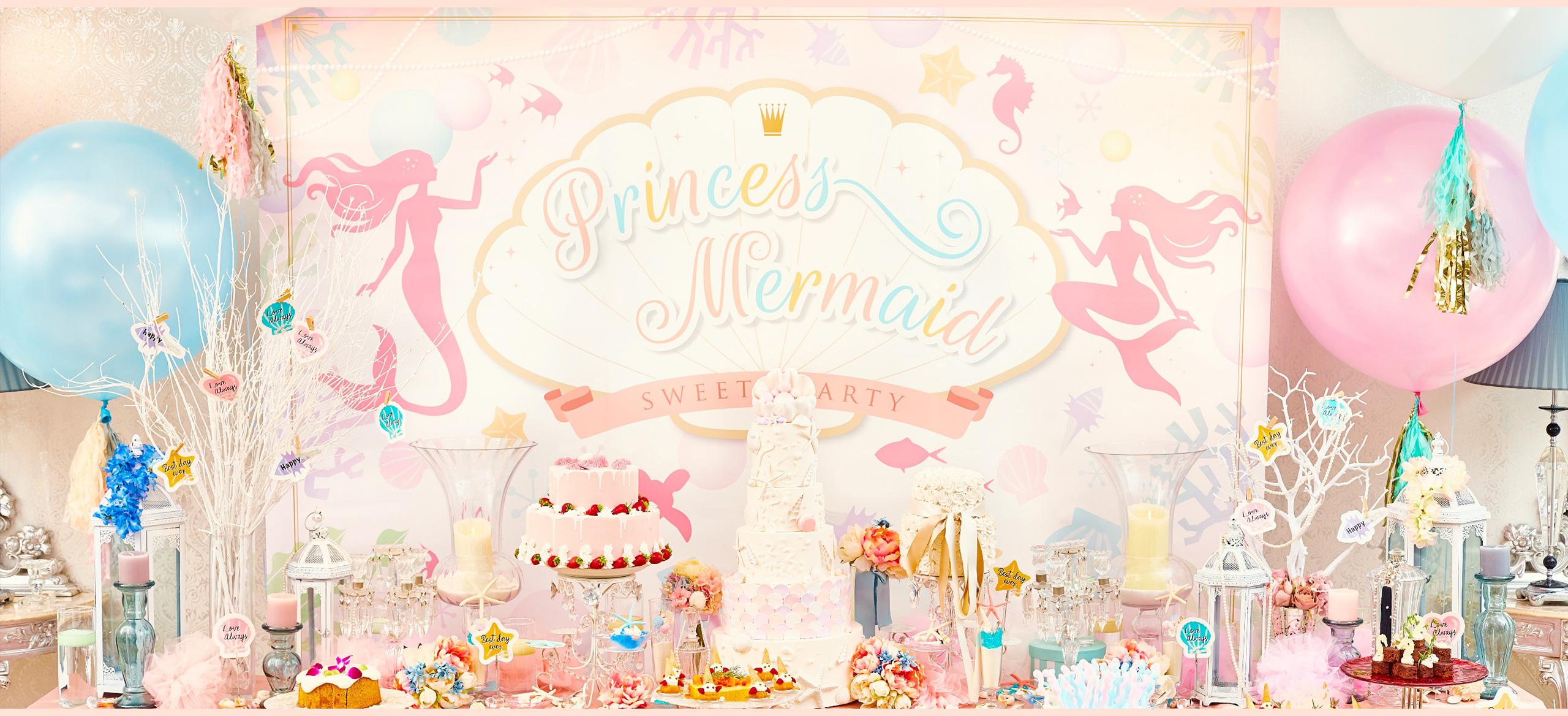 プリンセスマーメイドのスイーツパーティー   アートグレイス ウエディングコースト 東京ベイ