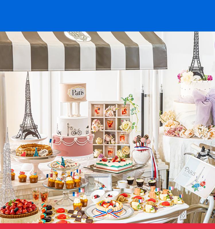 パリジェンヌのお茶会~スイーツブッフェ~ | セントグレース ヴィラ
