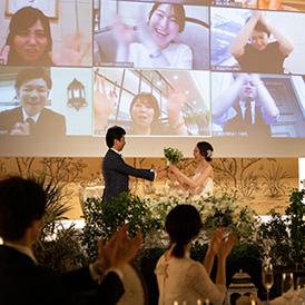 4つの新しい結婚式スタイル「Best Style Wedding」