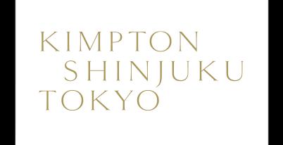 キンプトン 新宿東京