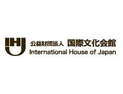 国際文化会館