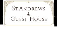 セントアンドリュース教会&ゲストハウス